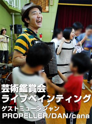 title_dan.jpg